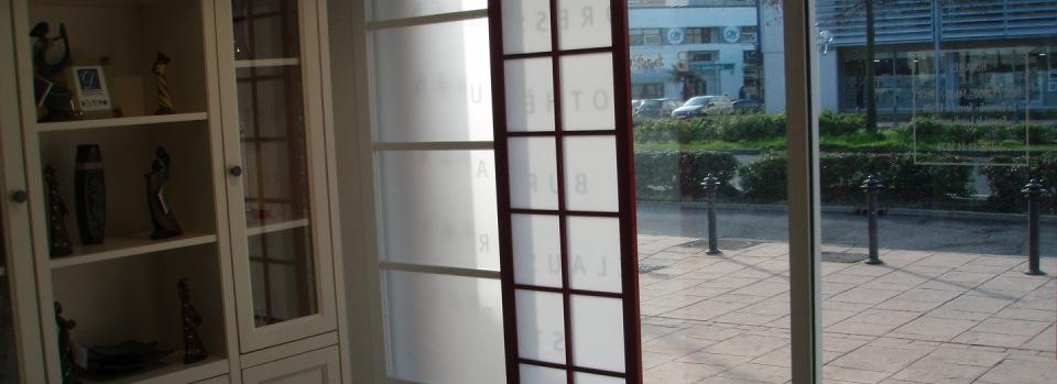 Panneau japonais panneaux japonais panneau coulissant for Panneau japonais bois coulissant